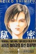 Daum책 - 비밀 1